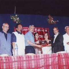 'Janak – Janani' Award – 2004.